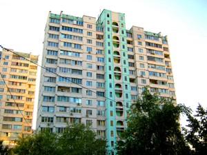 Квартира Ревуцкого, 29а, Киев, Z-669569 - Фото2