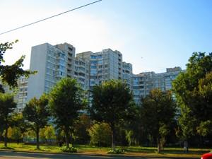 Квартира Харьковское шоссе, 180/21, Киев, Z-241377 - Фото1