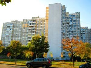 Квартира Z-302787, Харьковское шоссе, 180/21, Киев - Фото 2