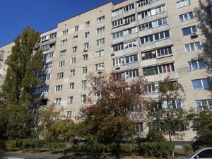 Квартира, Z-8544, Днепровский, Старосельская