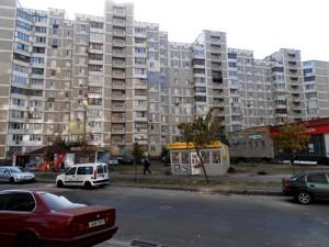 Квартира Z-41326, Лаврухіна, 7, Київ - Фото 3