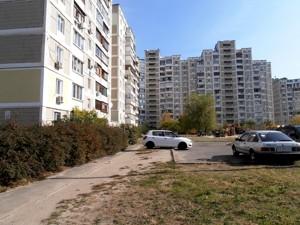 Квартира Лаврухина, 11, Киев, Z-518520 - Фото 13