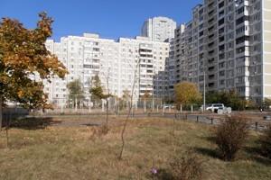 Квартира Лаврухина, 11, Киев, Z-518520 - Фото 12