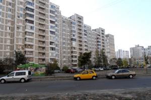 Квартира Лаврухина, 11, Киев, Z-518520 - Фото 14