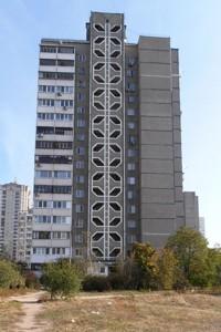 Apartment Lavrukhina, 11а, Kyiv, Z-587145 - Photo1