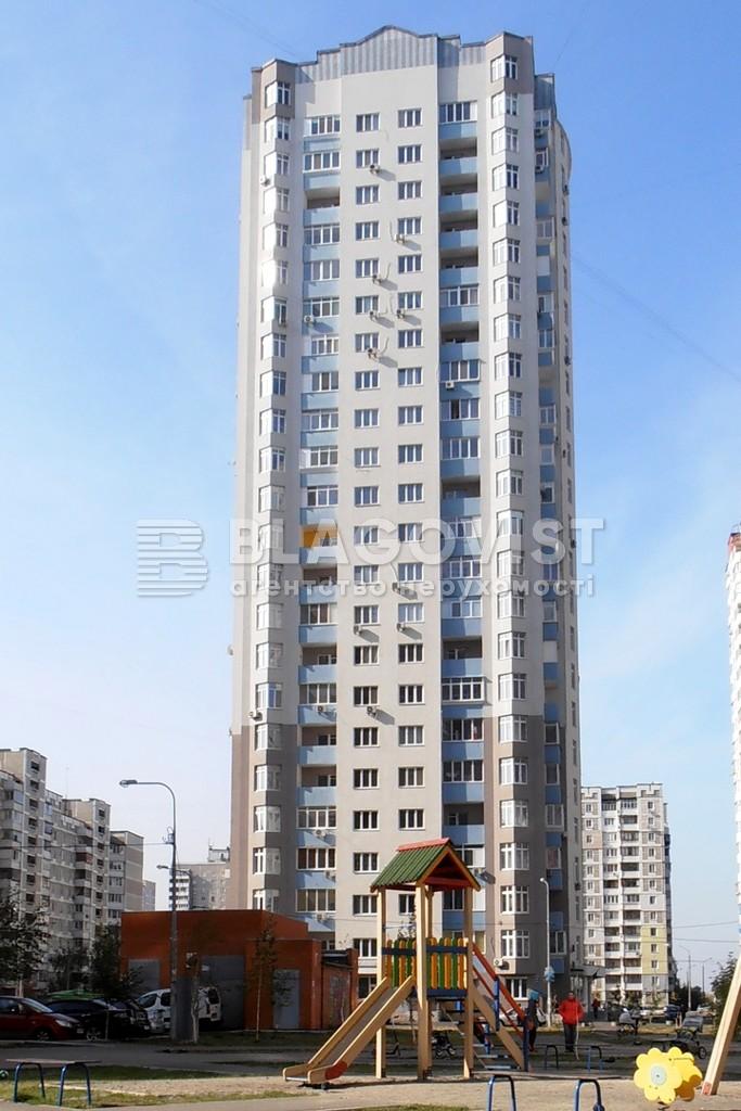 Квартира A-98718, Лаврухина, 12, Киев - Фото 2
