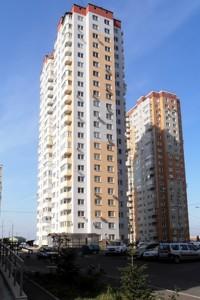 Apartment Lavrukhina, 14, Kyiv, Z-169279 - Photo3
