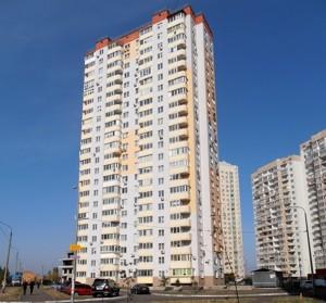 Квартира Лаврухіна, 14, Київ, Z-169279 - Фото