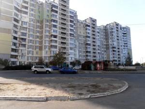 Квартира Лаврухіна, 15/46, Київ, Z-809597 - Фото 10