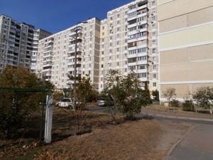 Квартира Лаврухина, 15/46, Киев, Z-183104 - Фото3
