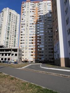 Квартира Лаврухина, 16, Киев, P-25281 - Фото