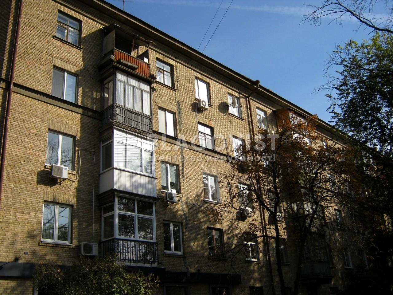 Квартира C-108819, Московская, 37/2, Киев - Фото 2