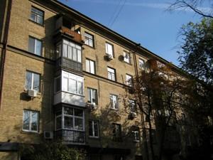 Квартира Московська, 37/2, Київ, Z-403285 - Фото