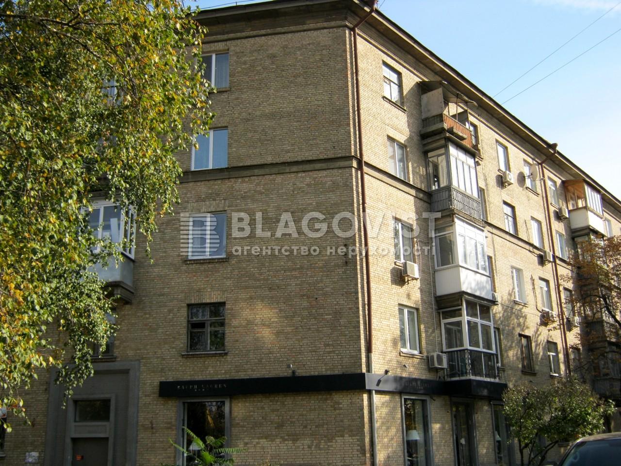 Квартира C-108819, Московская, 37/2, Киев - Фото 4