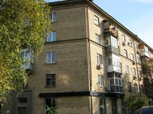 Квартира Московская, 37/2, Киев, A-108395 - Фото 19