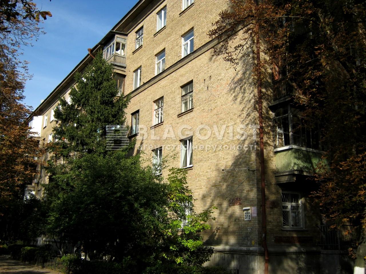 Квартира C-108819, Московская, 37/2, Киев - Фото 3