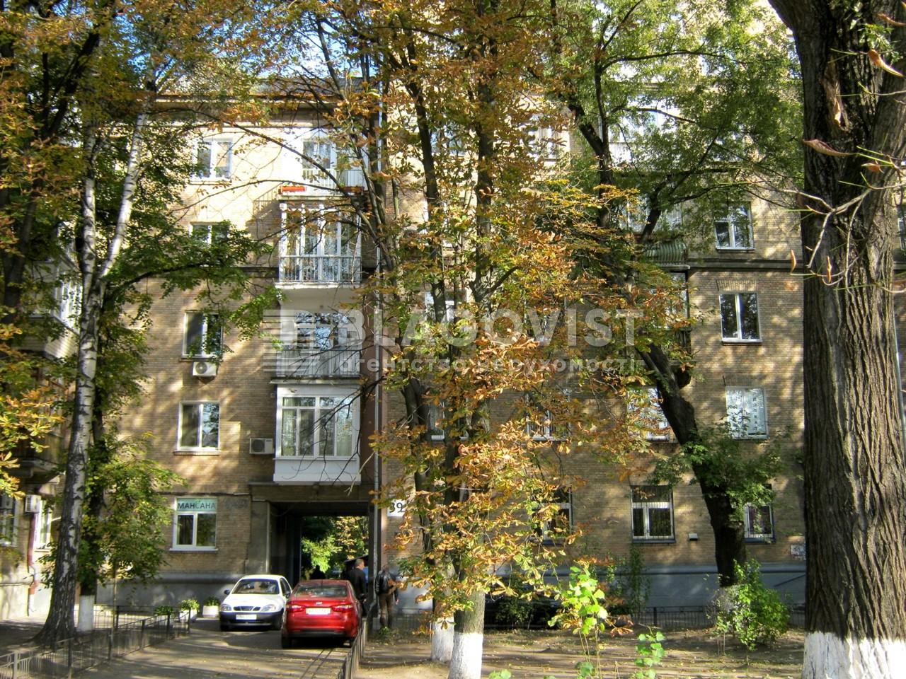 Нежилое помещение, P-19200, Московская, Киев - Фото 3