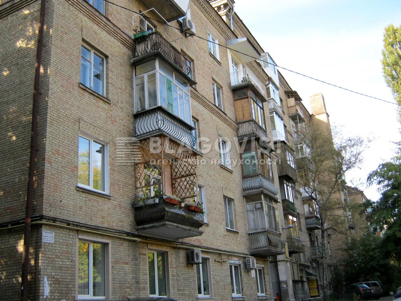 Нежилое помещение, P-19200, Московская, Киев - Фото 2