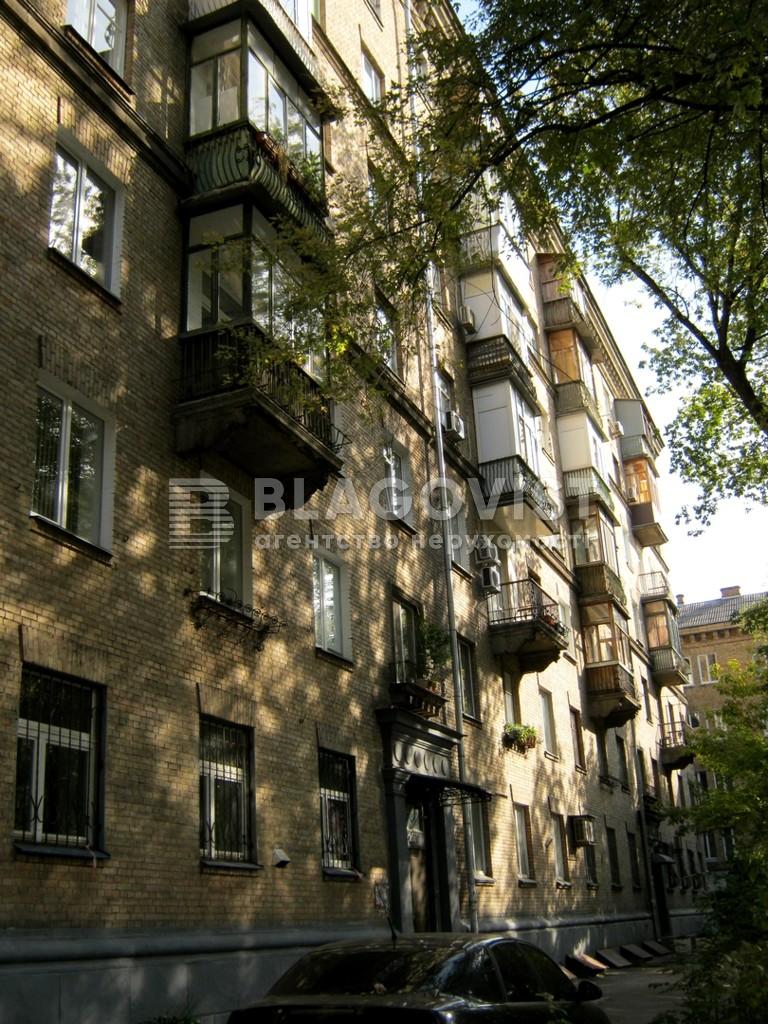 Нежилое помещение, P-19200, Московская, Киев - Фото 1