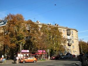 Офис, Московская, Киев, X-22211 - Фото 12