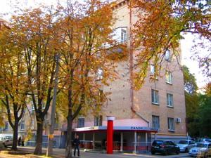 Офис, Московская, Киев, X-22211 - Фото 13