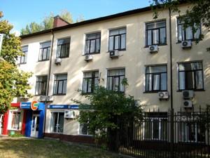 Нежилое помещение, Московская, Киев, A-104583 - Фото3