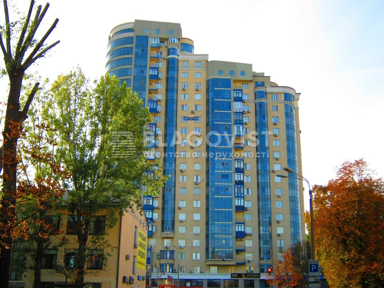 Квартира P-5530, Московская, 46/2, Киев - Фото 3