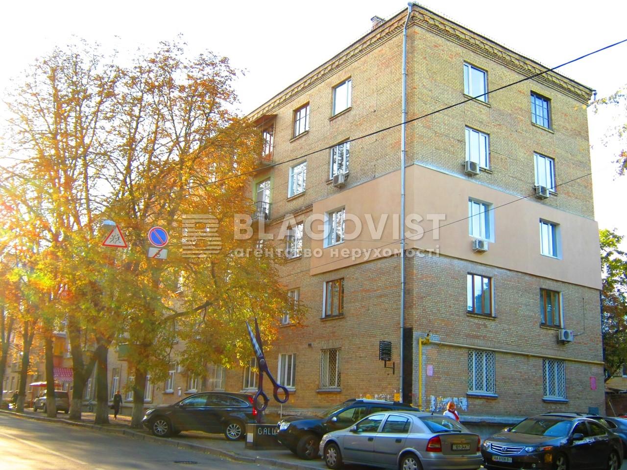 Квартира D-33103, Цитадельная, 4/7, Киев - Фото 2