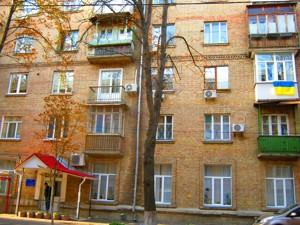 Квартира D-33103, Цитадельная, 4/7, Киев - Фото 3