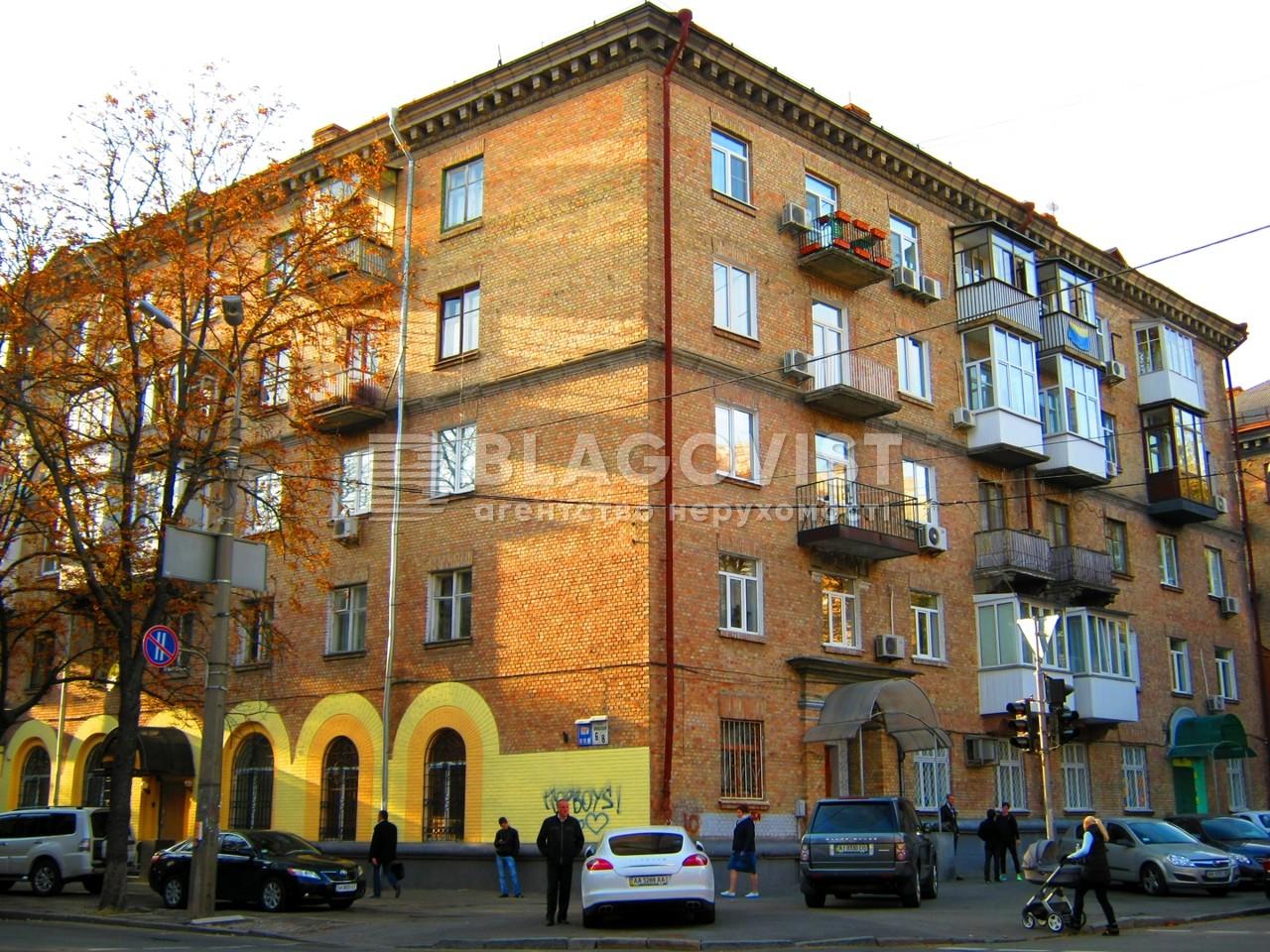 Квартира Z-342510, Цитадельна, 6/8, Київ - Фото 1