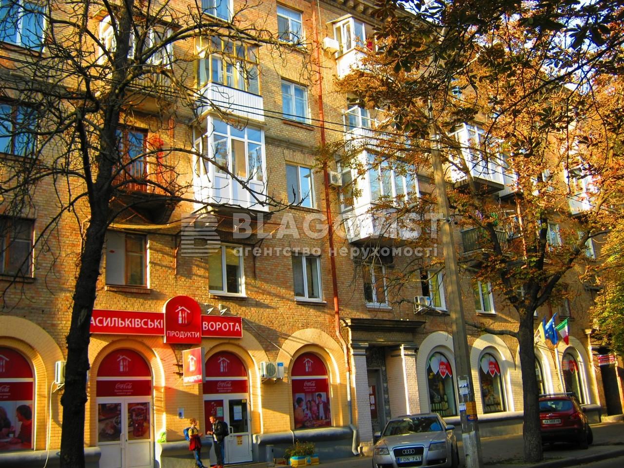 Квартира Z-342510, Цитадельна, 6/8, Київ - Фото 2