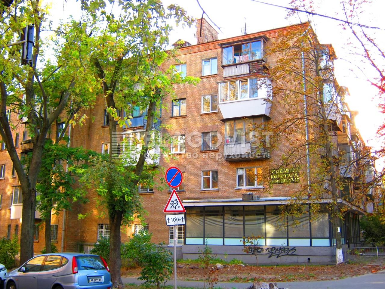 Нежилое помещение, Цитадельная, Киев, F-44825 - Фото 10