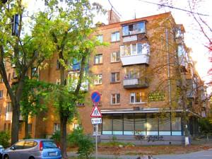 Квартира Цитадельна, 7, Київ, Z-563435 - Фото