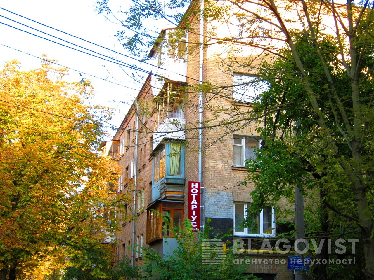 Квартира H-41687, Цитадельная, 9, Киев - Фото 1