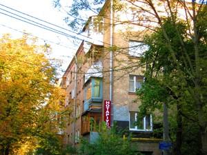 non-residential premises, Tsytadelna, Kyiv, Z-586815 - Photo