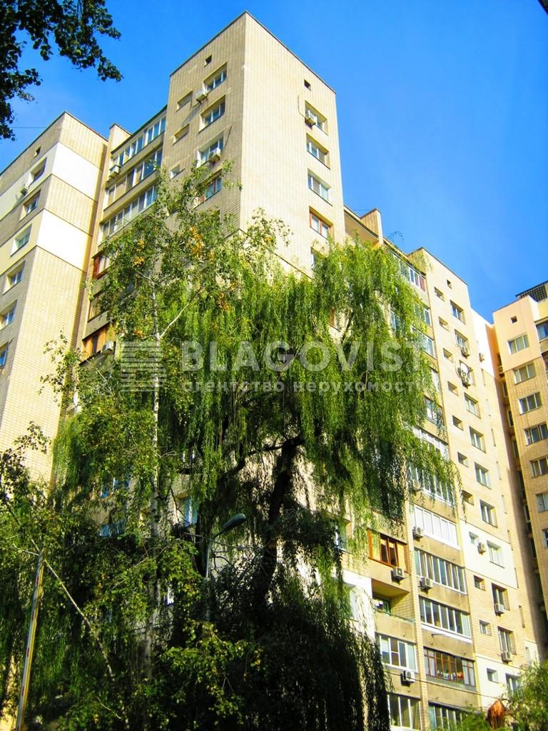 Квартира Z-482325, Емельяновича-Павленко Михаила (Суворова), 11, Киев - Фото 1