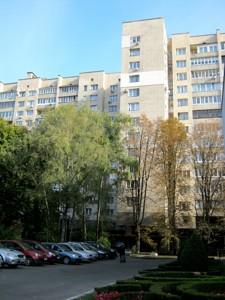 Квартира Емельяновича-Павленко Михаила (Суворова), 13, Киев, Z-1623035 - Фото