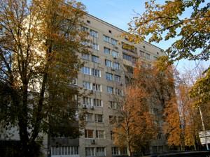 Квартира Омеляновича-Павленка Михайла (Суворова), 18/20, Київ, Z-707266 - Фото1