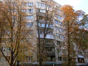 Квартира Омеляновича-Павленка Михайла (Суворова), 18/20, Київ, Z-707266 - Фото3