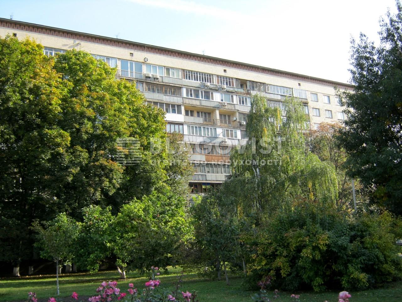 Офис, Емельяновича-Павленко Михаила (Суворова), Киев, R-35171 - Фото 10