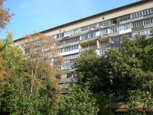Квартира Омеляновича-Павленка Михайла (Суворова), 19, Київ, E-40657 - Фото 20