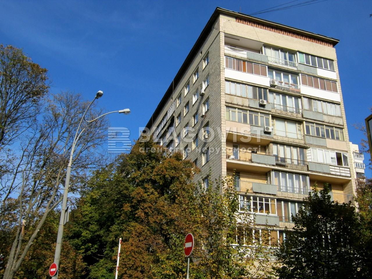 Офис, Емельяновича-Павленко Михаила (Суворова), Киев, R-35171 - Фото 1