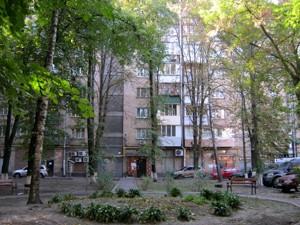 Квартира Леси Украинки бульв., 19, Киев, C-55849 - Фото 14