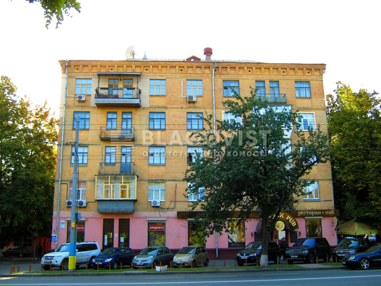 Квартира R-13575, Лаврская, 6, Киев - Фото 3