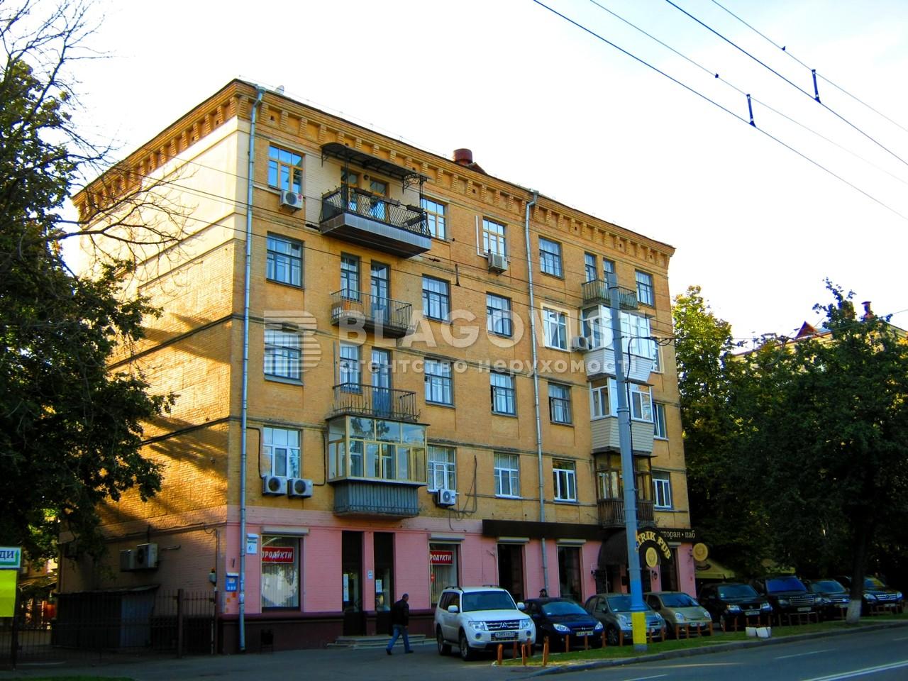 Квартира R-13575, Лаврская, 6, Киев - Фото 1