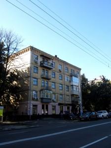 Квартира R-13575, Лаврская, 6, Киев - Фото 2