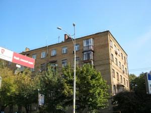 Квартира Генерала Алмазова (Кутузова), 1, Київ, Z-601968 - Фото 13