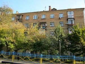 Квартира Генерала Алмазова (Кутузова), 1, Київ, Z-601968 - Фото 1
