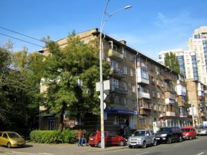 Нежилое помещение, Генерала Алмазова (Кутузова), Киев, A-109369 - Фото