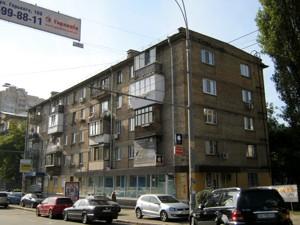 Нежитлове приміщення, A-109369, Генерала Алмазова (Кутузова), Київ - Фото 2